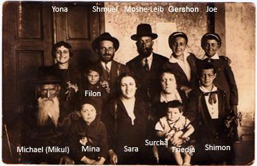 משפחות פרידמן ושליידר, לבוב פולין 1933