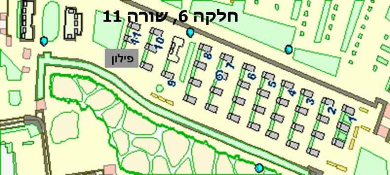 מיקום הקבר בחלקה 6 שורה 11