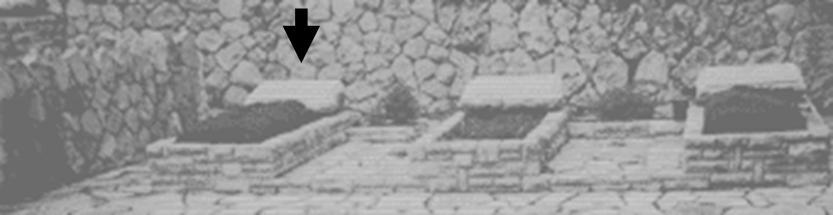 תצלום קברו של פילון